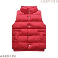 童装儿童羽绒棉马甲冬季加厚立领中大童男女宝宝背心秋冬外穿坎肩 红色 (按扣)