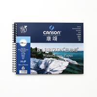 法国康颂canson巴比松线圈水彩本手绘小清新简约绘画加厚水彩纸