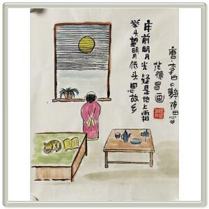 《静夜思》范德昌,山东漫协理事,美协会员【真迹R1791】