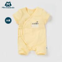 【99元3件】迷你巴拉巴拉新生婴儿连体衣2018年夏新款男女宝宝舒适系带连体服