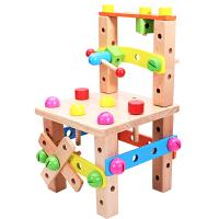 儿童螺母组合拆装玩具积木男孩女可拆卸椅3-6岁