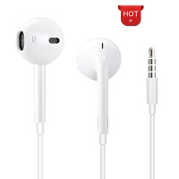 原�b入耳式耳机通用男女生6s适用iPhone苹果6vivo华为小米手机重低音炮可爱oppo安卓原配x9挂耳塞