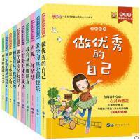 熊孩子励志成长记第2辑10册 做优秀的自己彩绘版6-7-8-9-10岁一二三年级小学生儿童文学故事课外阅读图书校园励志
