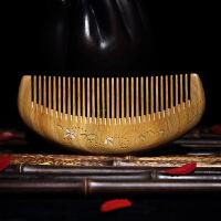 天然绿檀玉檀香红檀雕花便携按摩护发木梳子刻字
