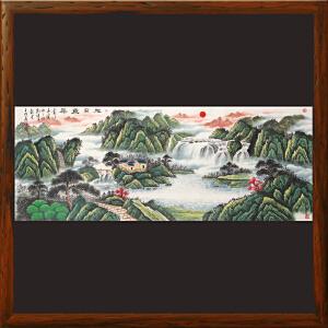 1.8米山水《旭日东升》中华两岸书画家协会主席R598