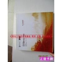 【二手9成新】1912 2012纪念中国银行成立100周年纪念邮册4 中国集邮总公司中国集邮总公司
