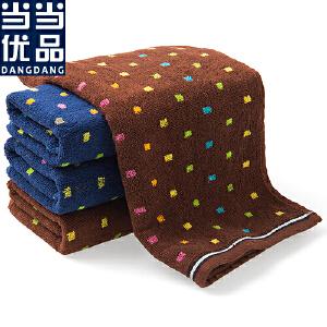 当当优品 纯棉彩虹点平缎色织毛巾面巾 棕色 34*74