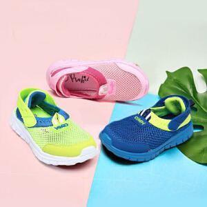 鞋柜shoebox透气轻便新款男童女童休闲鞋童鞋镂空网面鞋
