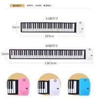 家用键盘折叠手卷电子钢琴便携式88键初学者入门
