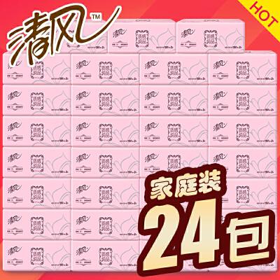 清风抽纸质感纯品抽取式纸巾150抽*24包*2层(小规格)卫生纸家用批发整箱家庭装  秒杀直降