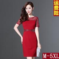 中老年女装婚礼妈妈装秋冬装中年大码女装婚宴礼服红色长袖连衣裙