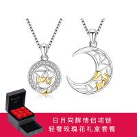 情侣项链一对男女一鹿有你一鹿纯银新款情侣硬币气质个性简约拼接一对闺蜜纪念礼物