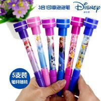 迪士尼3合一印章泡泡笔 冰雪奇缘米奇公主玩具盖章吹泡泡圆珠笔