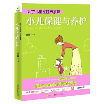 北京儿童医院专...