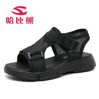 哈比熊童鞋儿童凉鞋新款男童凉鞋韩版沙滩鞋女童夏季女宝宝凉鞋