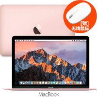 【赠鼠标】2017新款苹果Apple MacBook 12英寸轻薄便携笔记本电脑(8GB内存/256GB/512GB闪
