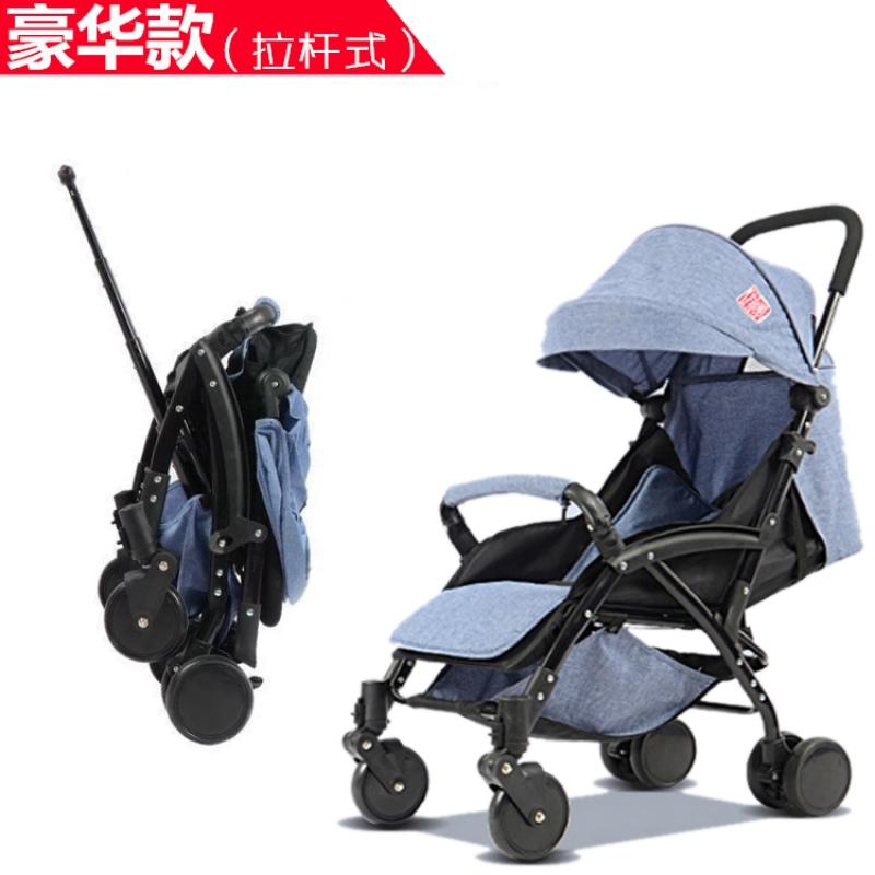 婴儿车儿童推车可坐可躺轻便折叠四轮避震bb宝宝手推车防风伞车 豪华款(亚麻灰)+顺丰 拉杆式