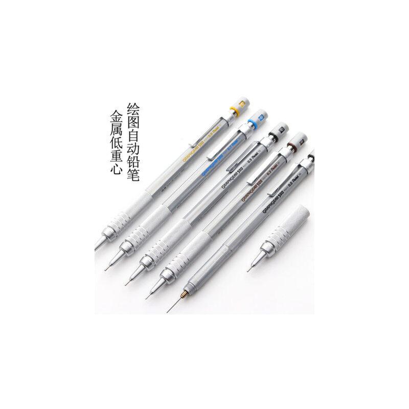 日本PENTEL派通自动铅笔美术漫画专业绘图素描用不易断学生考试活动铅笔0.3/0.5/0.7/0.9低重心自动笔PG 低重心 金属握手 塑料笔身 金属笔夹