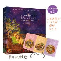 正版全新 LOVE IS:我爱你的100件小事(京东读者尊享作者印签签名+马卡龙甜蜜告白卡)