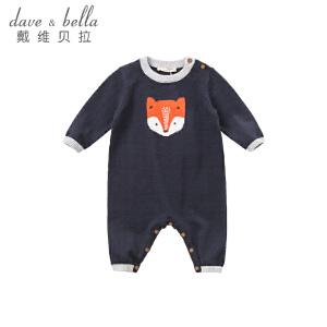 戴维贝拉秋装男宝宝针织连体衣 婴儿长袖爬服DB8550