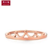 周大福 珠宝女神系列皇冠18K金戒指E121638>>定价