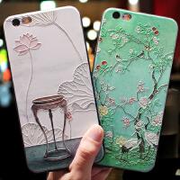 苹果6手机壳6splus女款8plus软硅胶全包iphone7