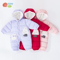 贝贝怡婴儿连体衣 冬装新款男女宝宝夹棉保暖带帽卡通前开哈衣194L333
