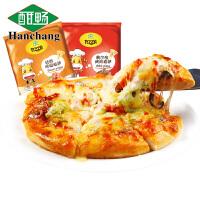 酣畅畅享5份成品披萨套餐7英寸培根芝士匹萨速冻比萨饼pizza