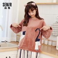 韩版甜美可爱少女法兰绒睡衣女士秋冬加厚加绒宽松猫咪家居服套装