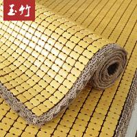 玉竹夏季沙发垫麻将坐垫凉垫