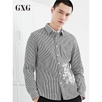 【GXG过年不打烊】GXG长袖衬衫男装 秋季男士时尚休闲青年帅气都市灰白条长袖衬衫