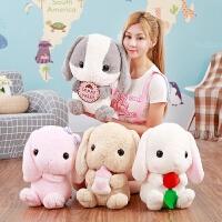 兔子毛绒玩具垂耳兔布娃娃可爱粉色大号抱枕玩偶女孩睡觉礼物