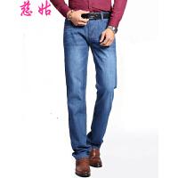 慈姑牛仔裤薄款牛仔裤男修身直筒男装牛仔裤修身 靛蓝