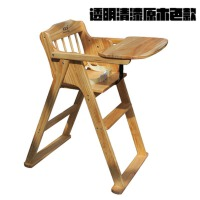 儿童餐椅宝宝吃饭餐椅可折叠幼儿座椅便携式小孩实木餐桌椅套装