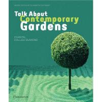 【预订】Talk about Contemporary Gardens