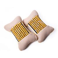 驰航 汽车头枕 车用靠枕护颈枕 四季通用 车用品 一对装
