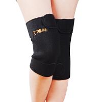 护膝保暖运动 柔软透气自发热护膝盖护腿老寒腿关节 春夏季男女士