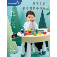 儿童积木桌子益智多功能大颗粒玩具男女孩宝宝塑料学习游戏桌