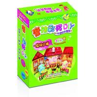 农场小猪.魔法彩泥DIY.3D梦幻小剧场 学前宝贝玩具公司 著 9787536559547 四川少儿出版社【直发】 达额