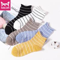 猫人 女中筒袜韩版学院风堆堆袜韩国纯棉薄款日系百搭袜5双