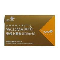 中国联通 3G无线上网卡包年卡套餐 资费卡年卡 流量卡上网卡 累计6g年卡 支持ipad (6GB流量,全国漫游)