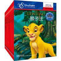 迪士尼双语电影故事经典珍藏(套装共16册)(迪士尼英语家庭版)