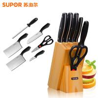 苏泊尔菜刀套装不锈钢厨房刀具组合七件套装砍骨菜刀切片刀菜刀T1309-E