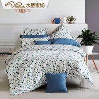 水星家纺床品四件套纯棉全棉简约双人北欧素色床单被套北欧星空