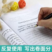 衡水体英语钢笔字帖高中生初中生手写印刷体成人大学生英文字帖