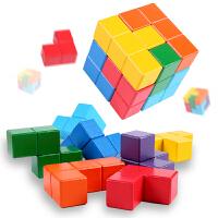 七巧板智力拼图玩具索玛立方体Soma俄罗斯方块积木原创儿童学生