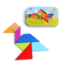 现代七巧板智力拼图铁盒儿童早教班台湾教学版幼儿园益智积木
