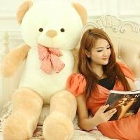 泰迪熊公仔大号布娃娃玩偶毛绒玩具情人节生日礼物送女生