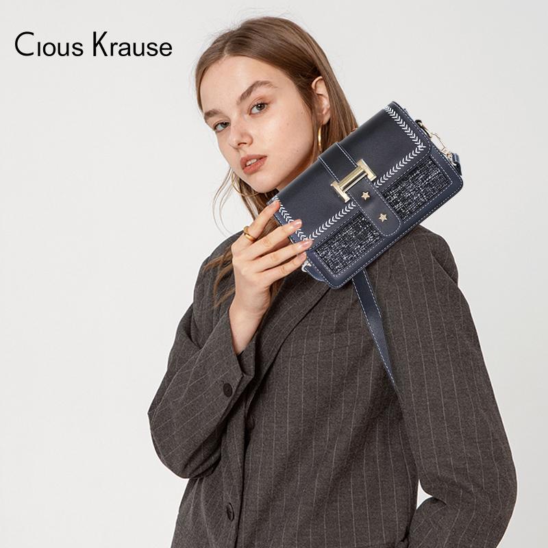 【1件3折,到手价:112.5元】Clous Krause CK包包女包2019新款单肩斜挎包女士单肩链条斜挎包布艺配饰小方包百搭时尚包包 全场下单1件3折!全场包邮!