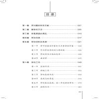 正版 梦的解析 弗洛伊德 心理学经典著作 革新人类思维方式的巨著 进口纸张乌合之众人性的弱点 人文社科书籍 中国纺织出版